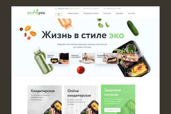 Сайт личного бренда