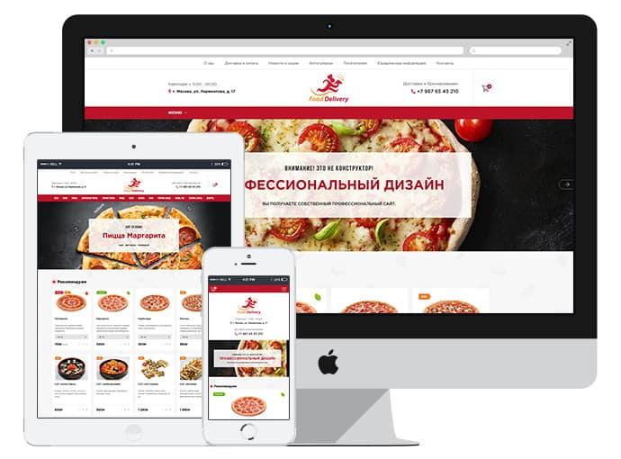 Скидки - DIGITAL FOOD COMPANY