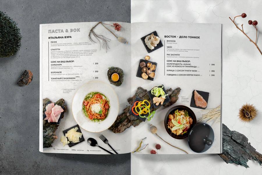 Разработка меню - DIGITAL FOOD COMPANY